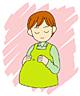 妊娠中の方