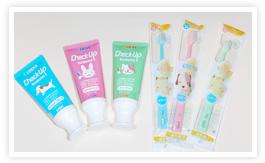 子供用歯科用品